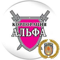 alfa_grand_mariupol