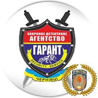 garant_chernivci