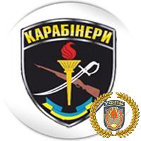 karabiner_1