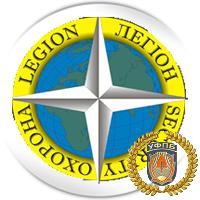 legion_kompleks_hmelnick