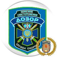 poz_sposter_ternopillya